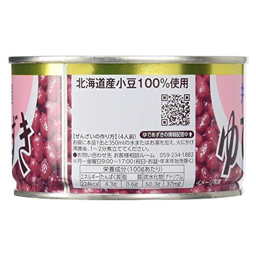 井村屋 ゆであずき 北海道産小豆100%使用 缶430g