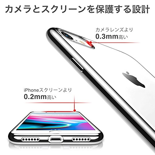 iPhone 8 ケース 5枚目のサムネイル