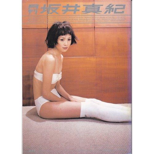 月刊坂井真紀 (SHINCHO MOOK)の詳細を見る