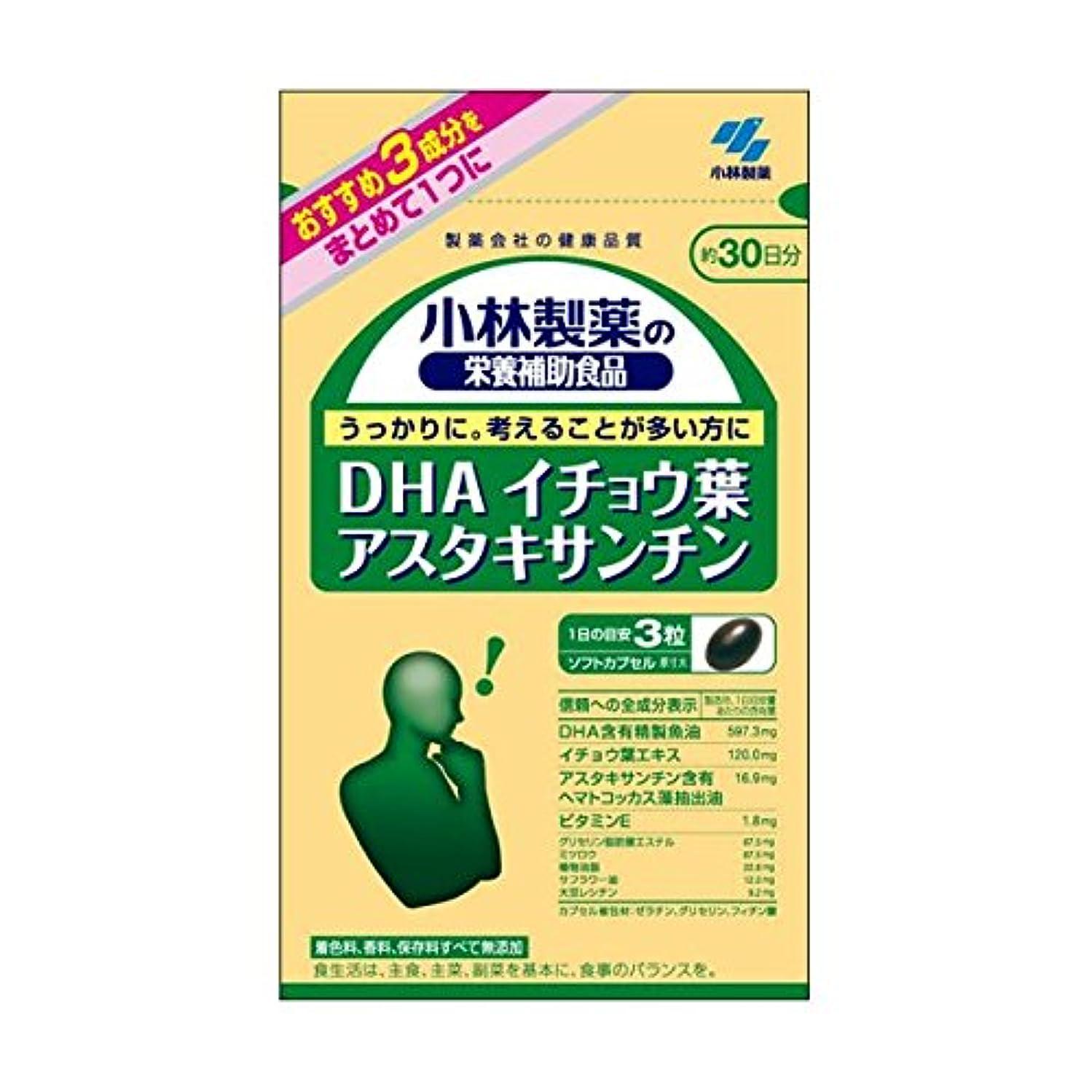 隠寝室を掃除する子供っぽい小林製薬 小林製薬の栄養補助食品 DHA イチョウ葉 アスタキサンチン90粒×2