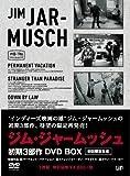 ジム・ジャームッシュ 初期3部作 DVD-BOX(初回限定生産)