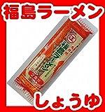 江崎製麺 福島ラーメン醤油味X4個8食入り+焼のり6枚
