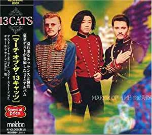 MARCH OF 13CATS