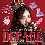 DECADE (初回生産限定盤)