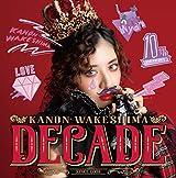 分島花音のベストアルバム「DECADE」2月リリース