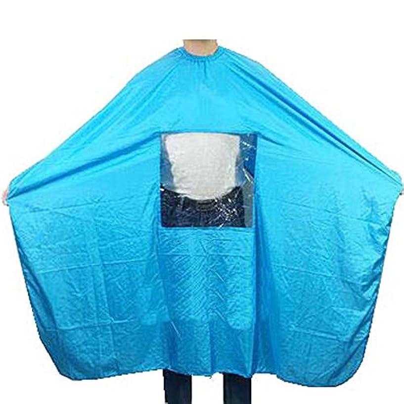 開始ブローホール逃げるヘアビューティーサロンクライアントガウン防水髪着色ケープスモック、ブルー