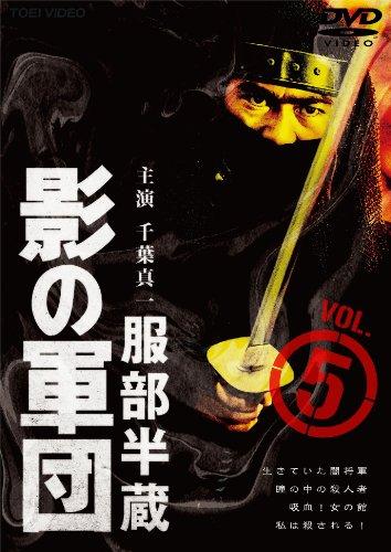 服部半蔵 影の軍団(1980)