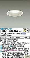 DAIKO LEDダウンライト (LED内蔵) 電源別売 白色 4000K 埋込穴Φ150 LZD91284NW