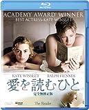 愛を読むひと (完全無修正版) [AmazonDVDコレクション] [Blu-ray] 画像