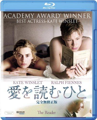 愛を読むひと (完全無修正版) [AmazonDVDコレクション] [Blu-ray]