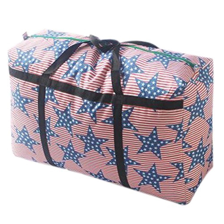バッグランドリーバッグ包装袋を旅ストレージバッグラージショッピングバッグ