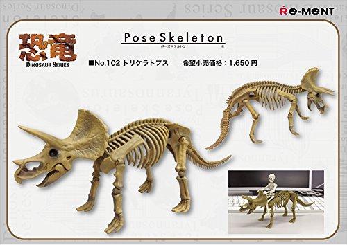 ポーズスケルトン 恐竜シリーズ102 トリケラトプス