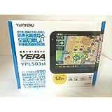 ユピテル(YUPITERU) オリジナルコンテンツ搭載ポータブルナビゲーション 5.0v型 YPL503si