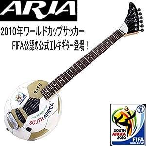 FIFA公認 サッカーボールギター!限定生産!GOAL RUSH 2010 ARIA GR-2010 / コンパクト・トラベル・エレキギター