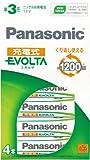 Panasonic EVOLTA 充電式エボルタ ニッケル水素電池 単3 ( 4本入) ブリスター HHR-3MRS/4B