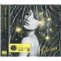 Gloria ドンキホーテ限定盤