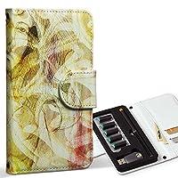 スマコレ ploom TECH プルームテック 専用 レザーケース 手帳型 タバコ ケース カバー 合皮 ケース カバー 収納 プルームケース デザイン 革 女性 イラスト カラフル 011777