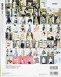毛糸だま 2018年 春号 vol.177 (Let's knit series) 画像