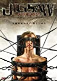 JIGSAW デス・マシーン [DVD]