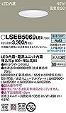 パナソニック照明器具(Panasonic) Everleds [高気密SB形]LEDダウンライト LSEB5069LE1 (拡散タイプ・昼白色)