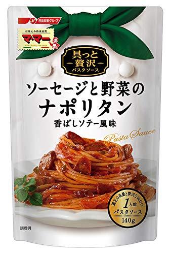 ママー 具っと贅沢 ソーセージと野菜のナポリタン(140g)