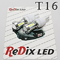 ReDixオリジナル T16 LED 90W級!≪5W×18個≫ バックランプにおすすめ! 類似品に注意してください!3380円 発売、発送元、ReDix Web Shop 安売り業者にご注意ください!