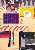 宅録~D.I.Y.ミュージック・ディスクガイド HOMEMADE MUSIC (P‐Vine BOOKs)