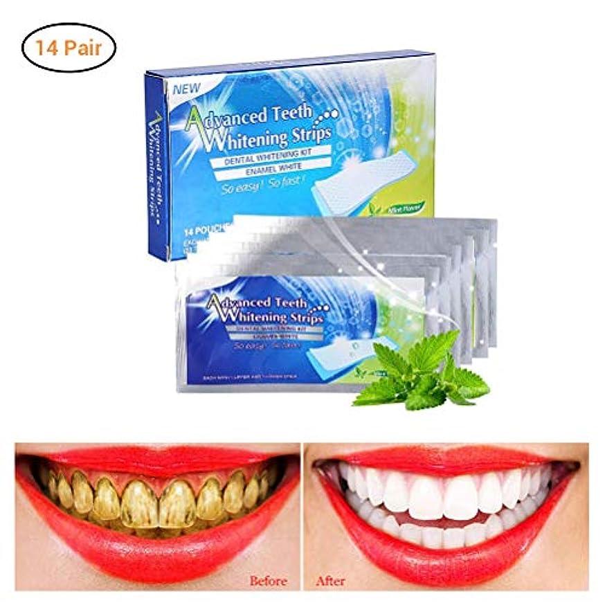 気取らない閉じる理想的URHOMY 歯のホワイトニングストリップ感度なしホーム歯の漂白歯のホワイトニング用ホワイトストリップ