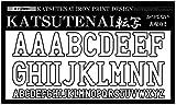 メンズ ミリタリージャケット 転写シート アイロン アルファベット アイロンプリントシート 全44種類 熱転写 布用 アイロン プリント紙 シール e1006-fba