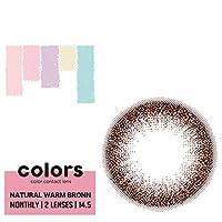 カラーズ 1ヵ月 マンスリー 1箱2枚入り【ナチュラルウォームブラウン 度数:-3.75】 同じ度数の2枚入りとなります カラコン colors