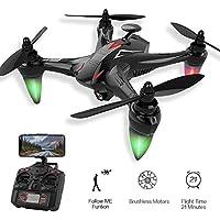 Global Drone GW198ドローン GPS搭載 HDカメラ付き 広角の1080P FPV Wi-Fi ブラシレスモータ ー スマート自動復帰ホーム 自動追尾機能 高度維持 21分飛行時間 日本語操作説明ビデオ付き