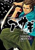 新選組刃義抄 アサギ 6巻 新選組刃義抄アサギ (デジタル版ヤングガンガンコミックス)