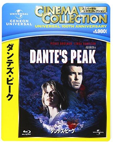 ダンテズ・ピーク [Blu-ray]
