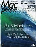 Mac People (マックピープル) 2013年 12月号 [雑誌]