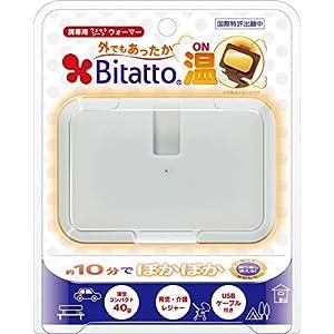 テクセルジャパン Bitatto ビタット 携帯用 ウェットシートウォーマー ウエットシートのフタ ビタット温 ミルク (ホワイト)