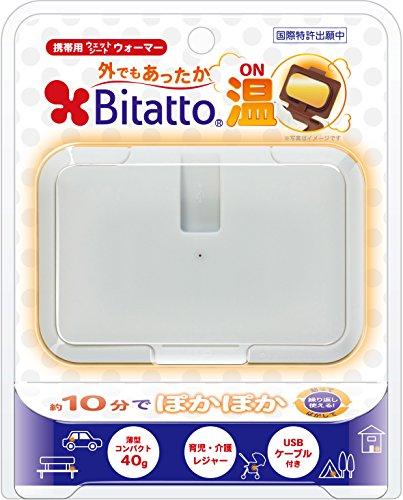 Bitatto ビタット 携帯用 ウェットシートウォーマー ウエットシートのフタ ビタット温 ミルク (ホワイト)