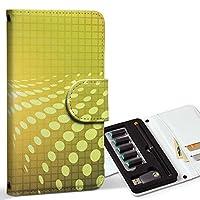 スマコレ ploom TECH プルームテック 専用 レザーケース 手帳型 タバコ ケース カバー 合皮 ケース カバー 収納 プルームケース デザイン 革 その他 シンプル 模様 004750