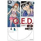 Q.E.D.iff ―証明終了―(4) (月刊少年マガジンコミックス)