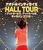 ナオト・インティライミ HALL TOUR ~アットホールで、アットホームなキャラバン2016~(通常盤)[Blu-ray] ユーチューブ 音楽 試聴