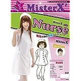 MisterX ナース コスチューム メンズ