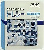 東レ トレシー 超極細繊維クロス 柄 24×24cm (ブロック)