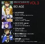 TVアニメ 機動戦士ガンダムAGE キャラクターソングアルバム Vol.3 画像