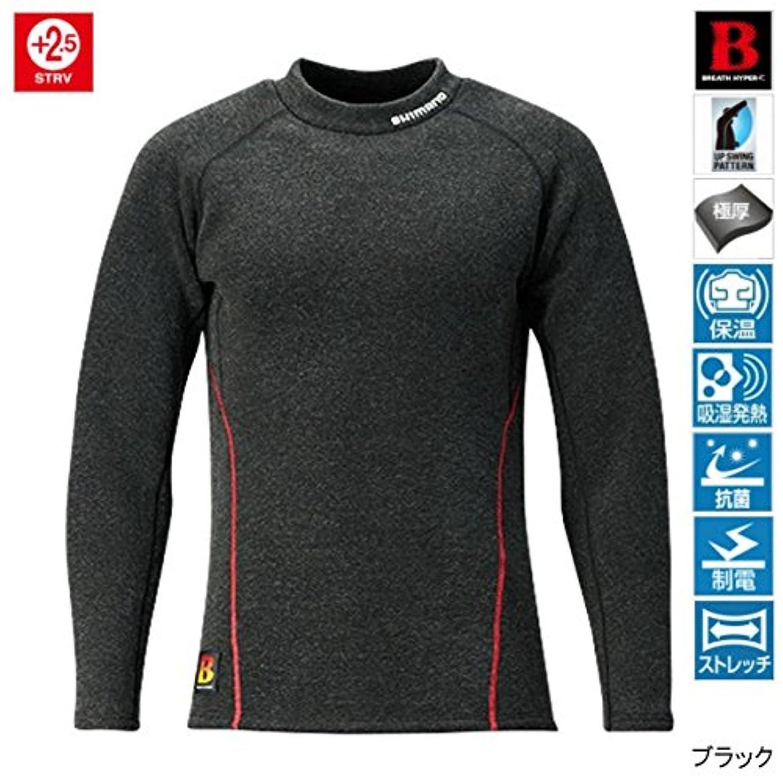 オーケストラ木漏れシマノ ブレスハイパー+℃ ストレッチハイネック アンダーシャツ(極厚タイプ) IN-021Q