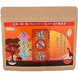 LOHAStyle 減糖茶 ルイボスティー お茶 粉末 糖質制限 (150g 約30杯分) [難消化性デキストリン配合] [M便 1/9]