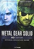 メタルギア ソリッド HDエディション 公式オペレーションガイド (ファミ通の攻略本)