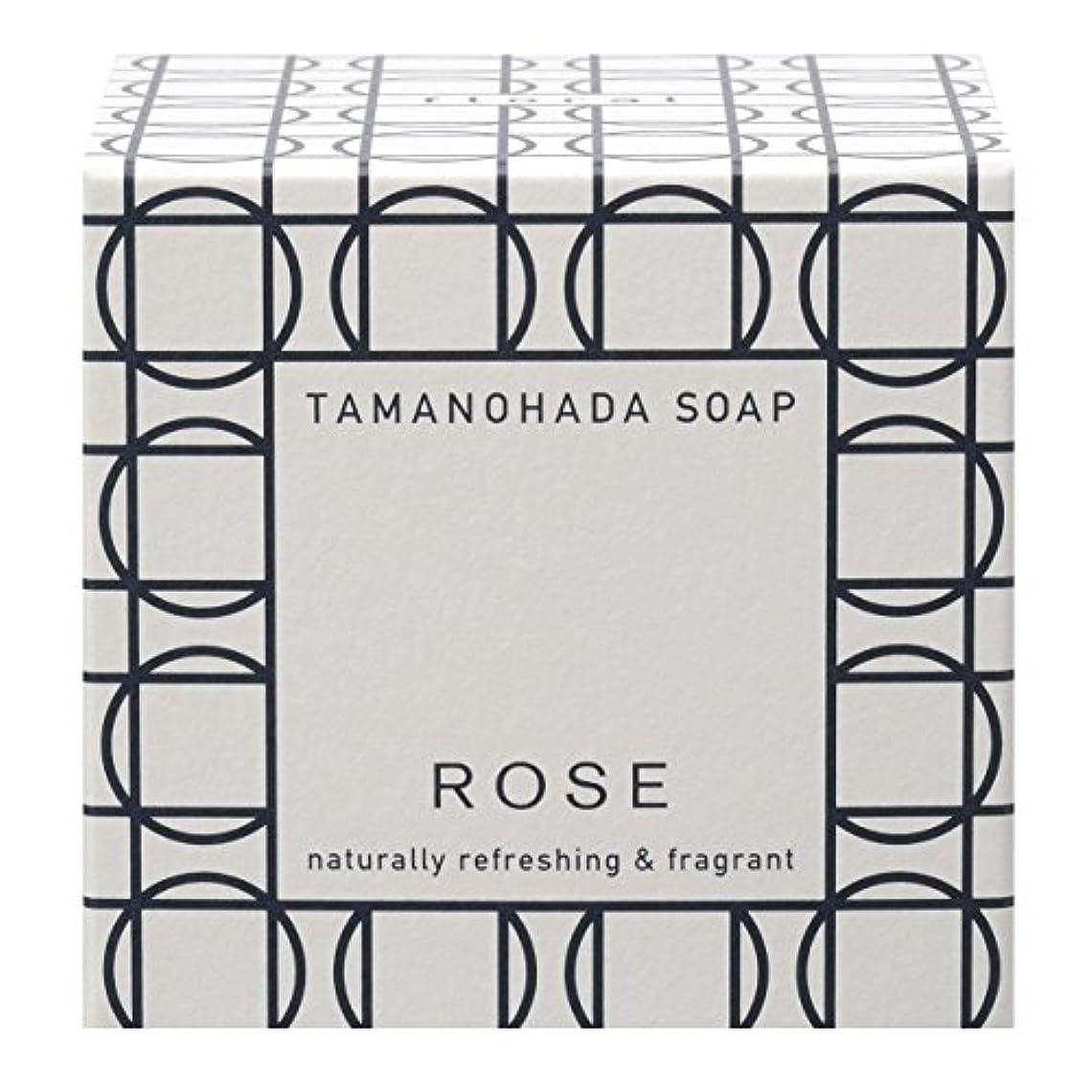 一元化する手荷物おもてなしタマノハダ ソープ 003 ローズ 125g
