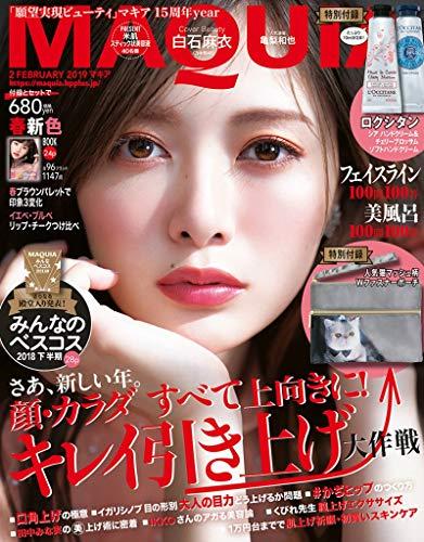 MAQUIA(マキア) 2019年 02 月号 [雑誌]...