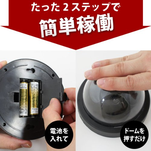 防犯カメラ ダミー 監視カメラ 防犯用ダミーカメラ 偽装カメラ ドームカメラ LED点滅機能付き