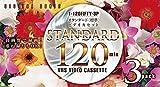FIFTY スタンダード(標準)ビデオカセット120分 3本パック T-120FIFTY-3P 【VHS】