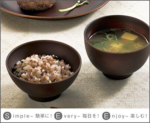 ハウスホールド SEE 麺 どんぶり ダークブラウン 丼 おしゃれ 日本製 食器洗い機対応 電子レンジ対応 木目